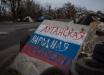 Детали смертельного взрыва в Красном Луче, о которых молчат боевики, - версия росСМИ не подтвердилась