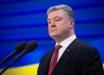 Срочная пресс-конференция Порошенко в центре Киева: видео онлайн-трансляция