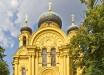 """""""Уж кто бы мычал"""". Польская православная церковь воспротивилась решению Константинополя по Украине – подробности"""