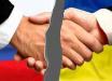 Украина разорвала меморандум с РФ по борьбе с терроризмом – сотрудничество закончилось