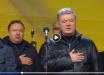 На Майдане во время выступления Порошенко забросали яйцами: нападавший еле унес ноги - видео