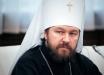 """РПЦ пугает верующих: """"Решения Синода Константинополя могут нанести катастрофический вред"""" - кадры"""