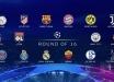 Жеребьевка 1/8 финала Лиги чемпионов: онлайн-трансляция