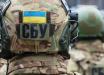 """Секретные данные о защите побережья Черного моря: СБУ выявила чиновника, """"сливавшего"""" информацию об обороне Украины"""