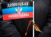 """Из разговоров жителей """"ДНР"""": """"Пусть Украина не врет, Донецк никогда не будет пустым"""""""