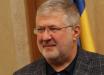 "Коломойский внезапно проиграл суд по делу ""ПриватБанка"" - олигарх не получит 2,6 млрд гривен"