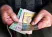 В Украине может не хватить денег на пенсии - в Верховной Раде рассказали о проблеме