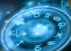 Гороскоп с 18 по 22 февраля: астролог Росс назвал опасный период, может случиться непредвиденное