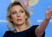 """Захарова ответила Германии на планы говорить с Россией """"с позиции силы"""": """"Как женщина женщине"""""""