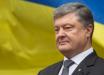 Порошенко вновь вызвали на допрос в ГБР, но экс-гарант не явился: названа причина