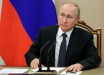 Российский журналист Травин потряс Сеть прогнозом о будущем России и Путина