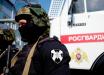 В России готовятся пикеты, после того как Росгвардия застрелила парня из-за кражи обоев