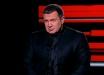 """Соловьев повеселил украинцев новым перлом о происхождении России: """"Они не знают, откуда это пошло"""""""