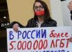 В Питере найдена мертвой известная активистка Григорьева: убийца не оставил живого места на девушке - фото