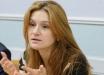 """Бутина готовится """"сдать"""" Кремль и не хочет возвращаться в Россию"""