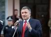 """Аваков сделал громкое заявление в отношении """"евробляхеров"""", которые блокируют движение в Украине"""