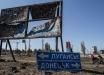 Боевики бросили все силы на удары по Авдеевке: трое оккупантов РФ поплатились за атаку на ВСУ жизнью - штаб