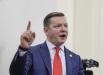 Ляшко не пустили на встречу к Зеленскому в АП - он устроил скандал: появилось видео конфликта