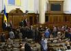 В ВР заблокировали трибуну: нардепы выясняют отношения со Стефанчуком, ситуация накаляется