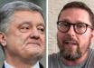 """Порошенко выиграл суд у Шария - блогер не смог защитить """"честь и достоинство"""""""