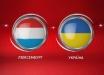 Люксембург — Украина. Прямая онлайн-видеотрансляция матча квалификации к Евро-2020