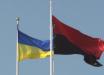 В Днепре возле ОГА будет установлен красно-черный флаг: стали известны причины задержки акции