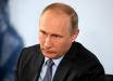 """Всплыли ошеломляющие данные о жизни Путина: такого нет в """"Википедии"""""""