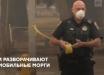 """Классика геббельщины, или как российские СМИ в очередной раз """"пробили дно"""", - фото"""