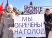 """Россиянам обещают экономический """"ад"""" уже в декабре - стоит готовиться к худшему"""