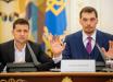 СМИ узнали, зачем Тигипко встречался с Гончаруком перед походом к Зеленскому