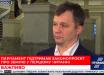 """Милованов назвал цену за гектар земли после снятия моратория: """"Но придется подождать"""""""
