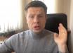 """""""Может, сам туда поедешь"""", - Гончаренко резко отреагировал на решение Зеленского"""