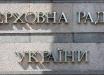 """""""Радикалы"""" начинают сбор подписей о неконституционности роспуска Рады"""