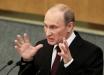 """""""Разве что дырки заклеить надо"""", - соцсети ответили Путину на его угрозы миру создать наземные ракеты"""