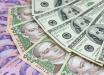 Курсы доллара и евро в Украине продолжают падение: данные НБУ на 1 апреля