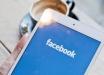 Facebook изменит свои правила о рекламе перед выборами в Украине – подробности нововведений