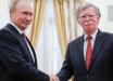 """""""На фото происходит что-то странное"""", - снимок Путина в Кремле вызвал много вопросов"""