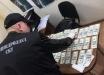 """СБУ накрыла крупнейший механизм по финансированию боевиков """"ЛНР"""""""