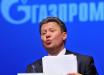 """У России будут большие проблемы: выяснилось, к чему приведет судебный проигрыш """"Газпрома"""" Украине"""