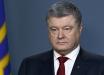Украина приобрела мощного союзника: Голобуцкий рассказал о дипломатических заслугах Порошенко