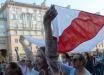"""Десять воскресений, изменивших Беларусь: в 10 фото показали, как белорусы сказали Лукашенко """"Хватит"""""""
