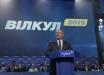 """""""Оппоблок"""" переобувается: форум пророссийской """"5-й колонны"""" показал, на что готов идти Путин для возврата контроля над Украиной"""