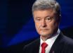 """Порошенко о госбюджете Украины на 2021 год: """"Проблема не только в том, будет ли голосовать """"ЕС"""" или нет"""""""
