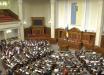 """""""Слуги народа"""" провалили первый важнейший законопроект в Верховной Раде"""