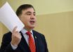 Саакашвили выступил за кардинальные изменения в закон, который одобрил Зеленский для кредита МВФ
