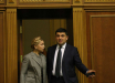 Тимошенко в эфире канала Медведчука рассказала о тяжелом будущем Гройсмана