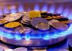 """В Украине выросли газовые тарифы: """"Нафтогаз"""" озвучил новую цену на """"голубое топливо"""""""
