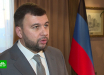 """Пушилин про Украину на совещании в Донецке: """"Давайте забудем о распрях и негативе. Давайте начнем все с нуля"""""""
