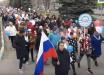 Украинцы отмечают российские праздники в оккупированном Донецке с триколорами и гимном - кадры