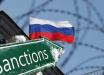 Россию лишат ее главного оружия: стало известно о громком решении Европейского Союза